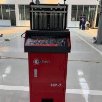Máy Kiểm tra và vệ sinh kim phun xăng HP7